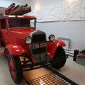 Музей Пожарной охраны Симбирска-Ульяновска, Услуги экскурсовода в Городском округе Ульяновск