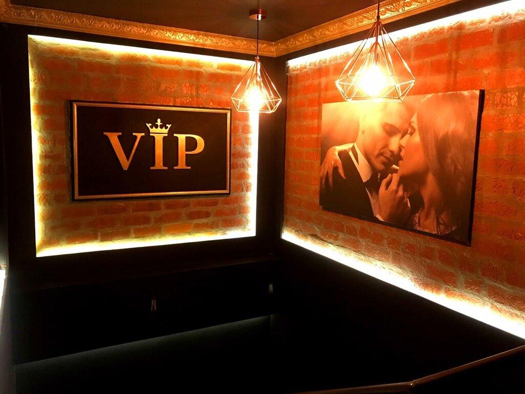 sauna — Massazhny salon VIP — Yekaterinburg, фото №1