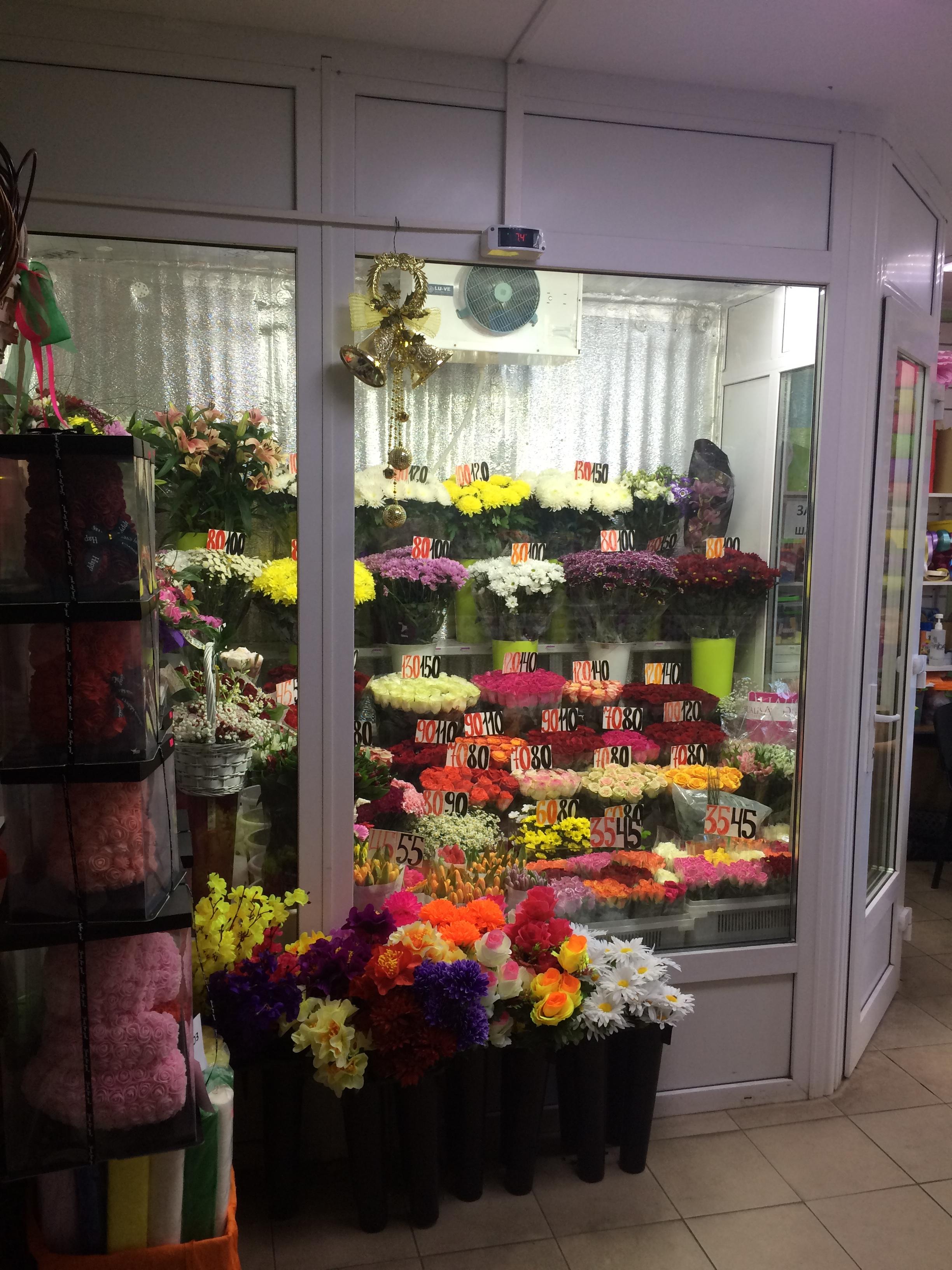 Цветы поштучно, митино-магазины цветов цены