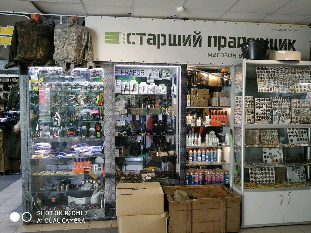 военная форма — Старший прапорщик — Минск, фото №1