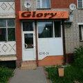 Салон красоты Glorya, Услуги в сфере красоты в Иванове