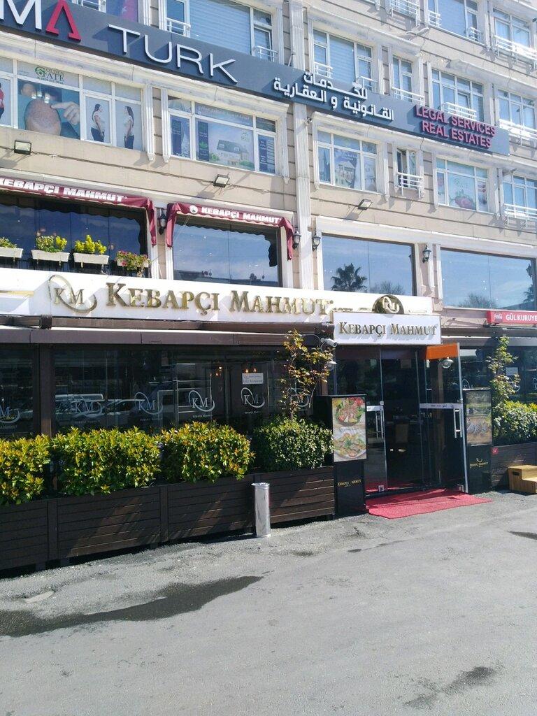 restoran — Kebapçı Mahmut — Fatih, photo 1