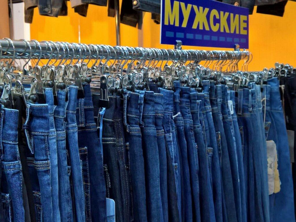 один картинки магазина джинсов все времена