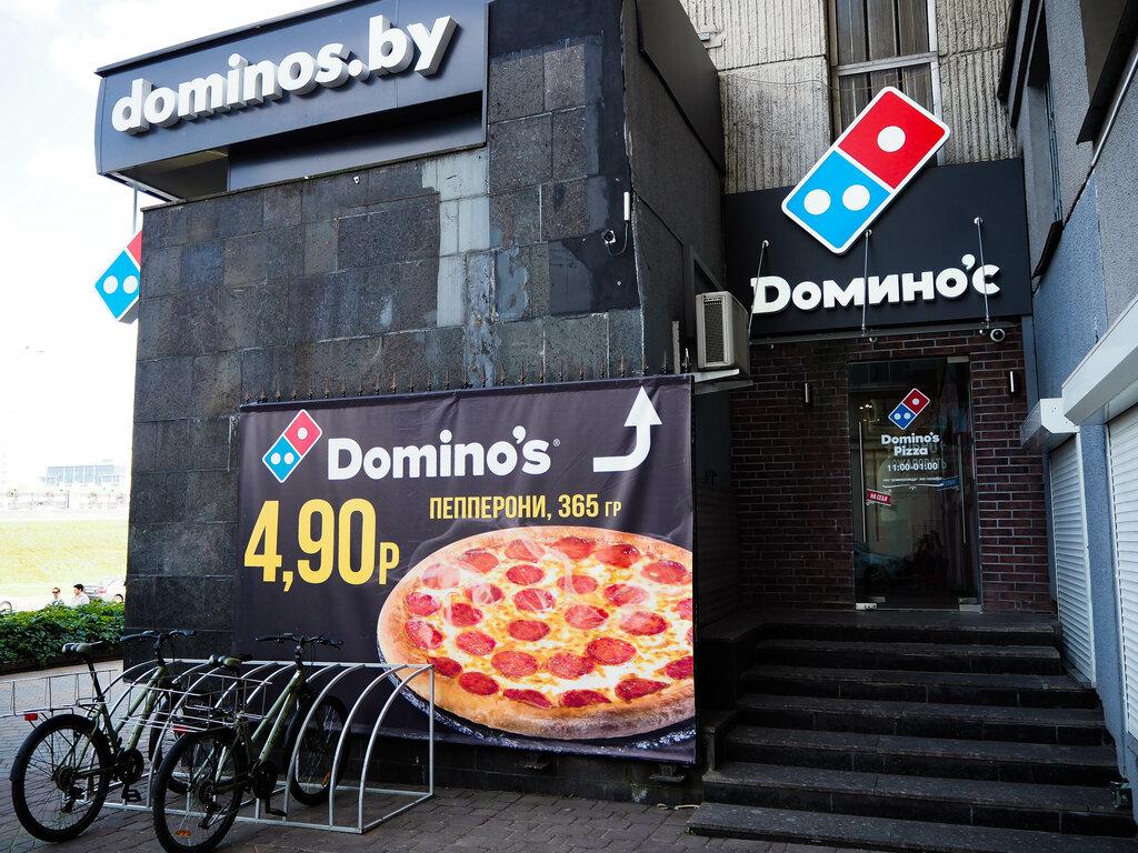 пиццерия — Domino's Pizza — Минск, фото №5