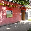 Мастаковъ, Ремонт электрооборудования авто в Городском округе Люберцы