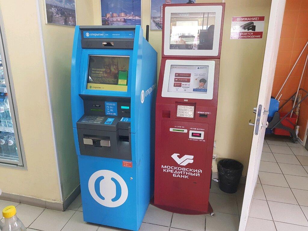 московский кредитный банк открытие онлайн кредит на карту без отказа украина круглосуточно под 0