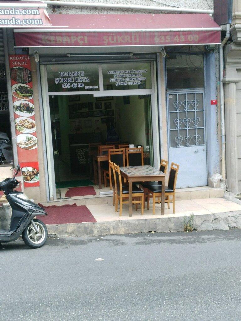 restoran — Kebapçı Şükrü — Fatih, foto №%ccount%