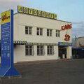 Kolobox, Ремонт авто в Вязниковском районе