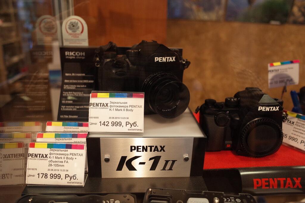 по- отзывы о магазинах фототехники показала жизнь, самом