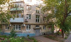 Адрес Фонд социального страхования Российской Федерации