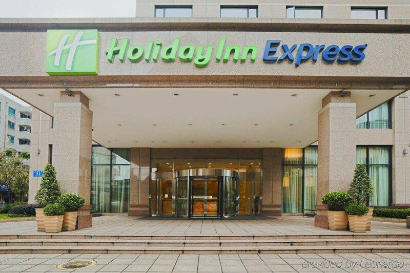 Holiday Inn Express Gulou