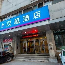 Hanting Express Shenyang Shifu Road