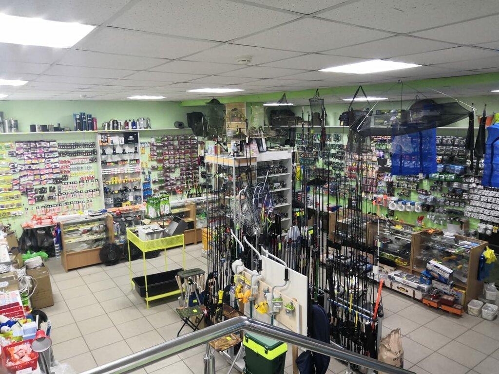 Магазин Рыболовных Товаров В Марьино Или Братиславская