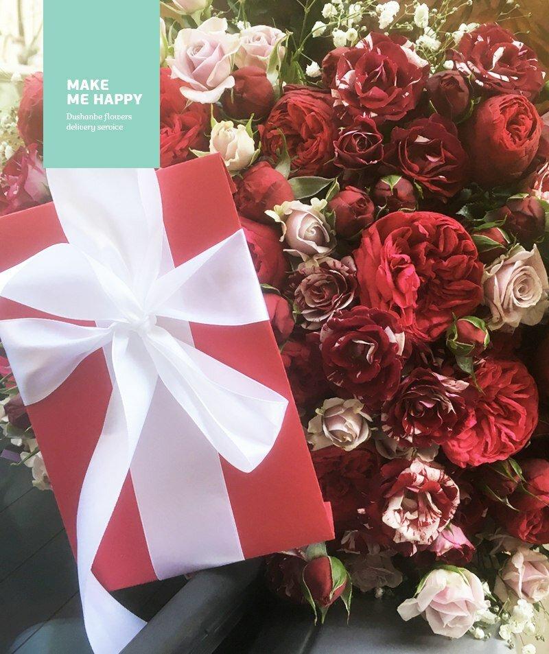 Доставка цветов по таджикистане