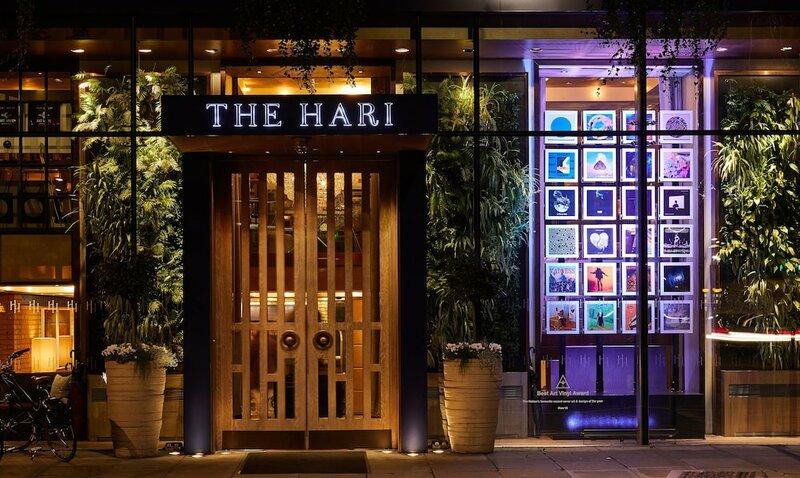The Hari