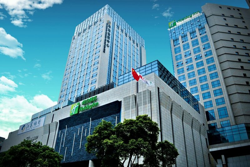 Holiday Inn Shanghai Songjiang