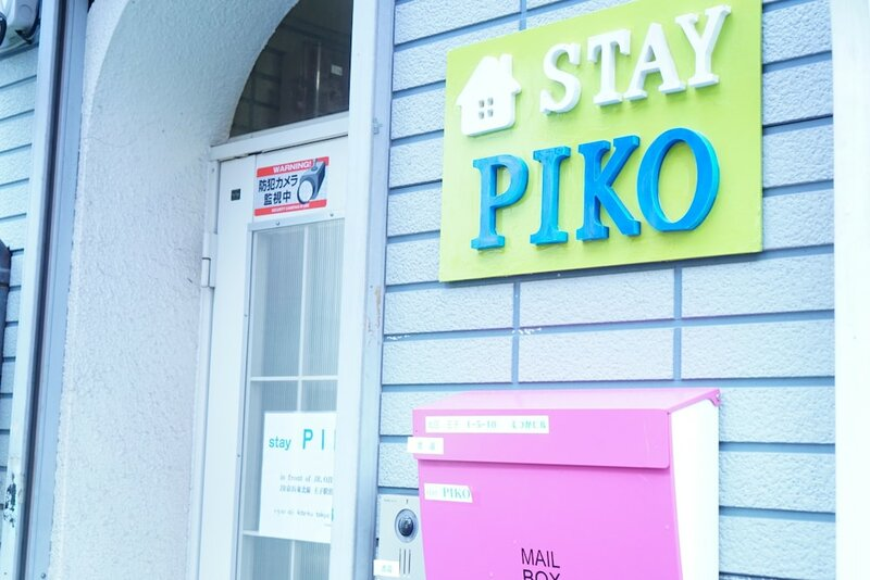 Stay Piko