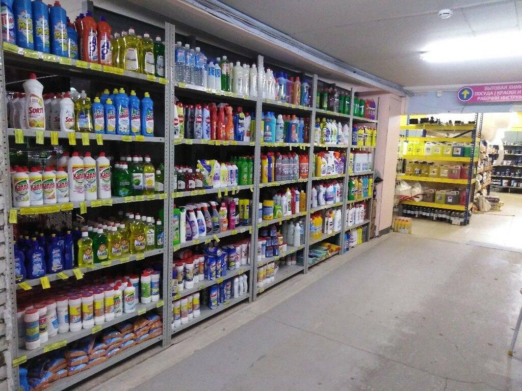Магазины Бытовых Товаров В Калининграде