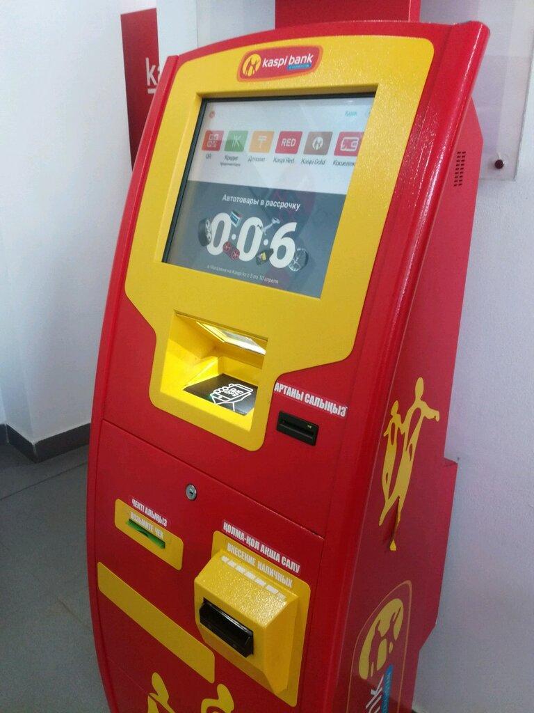 терминалы хоум кредит банка в алматы