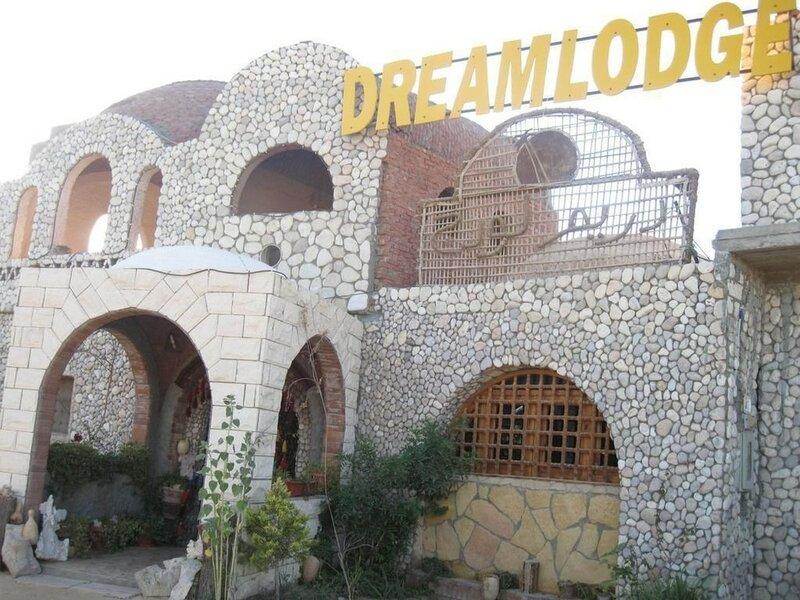 Dream Lodge Hotel -Siwa