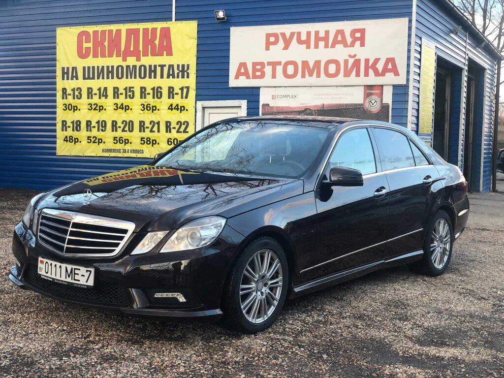 автомойка — CleanAuto — Минск, фото №1