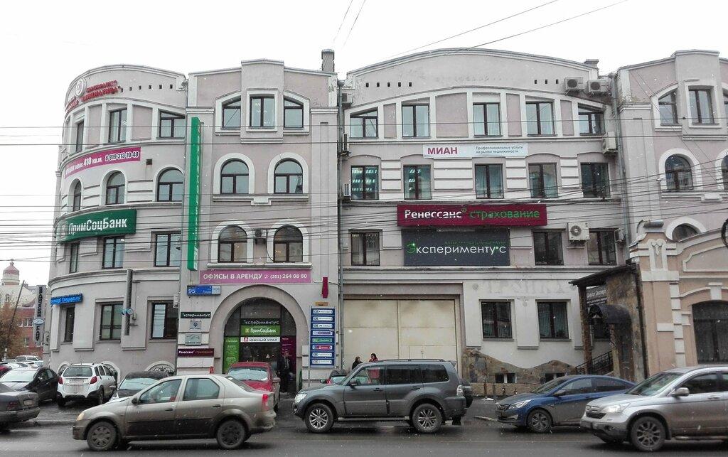 спортбар — Tv-wwe — Челябинск, фото №1