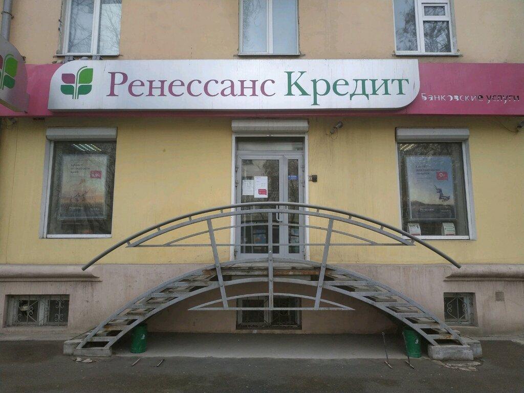 когда закроют микрозаймы в россии