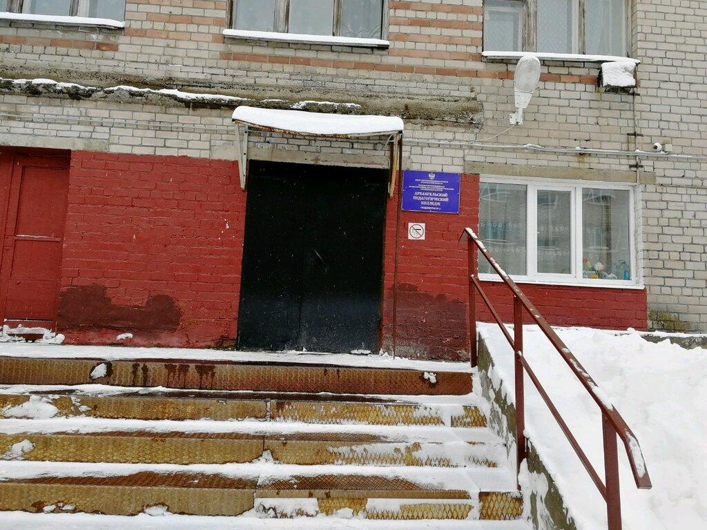 фотографе фото болховских общежитий могут