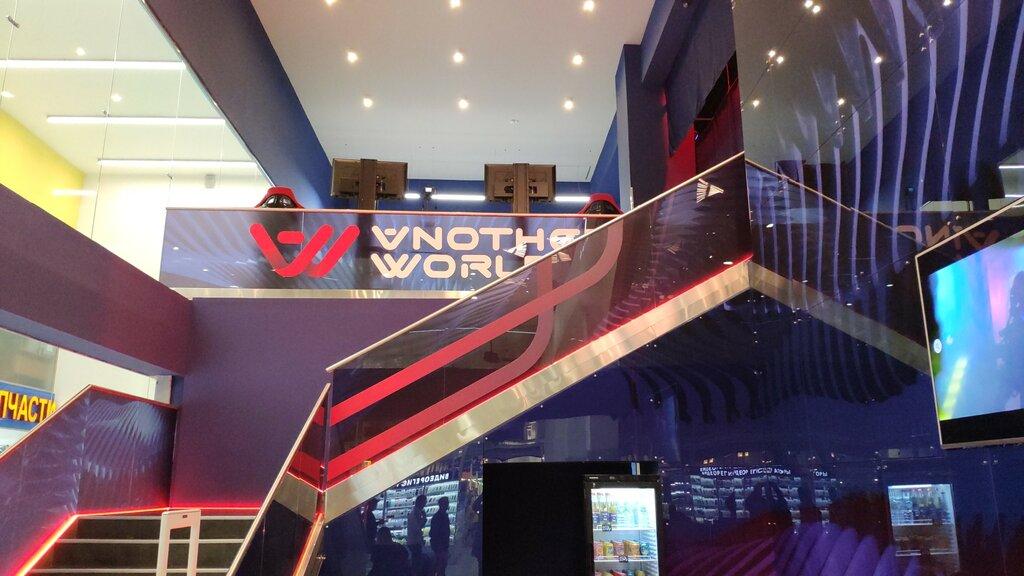 клуб виртуальной реальности — Another World — Москва, фото №1