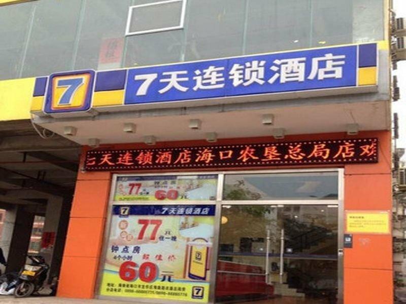 7 Days Inn Hainan State Farm Bureau Branch