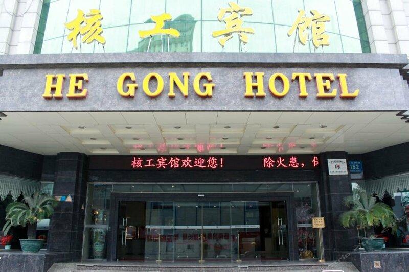 Hegong Hotel