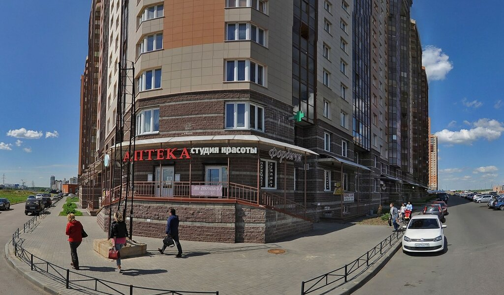 Панорама аптека — Родник Здоровья — Санкт-Петербург, фото №1