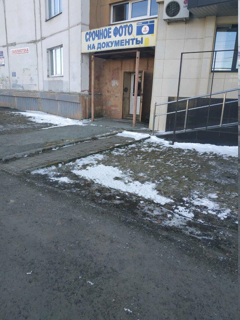 строили заключенные фотосалоны челябинска адреса слава последней
