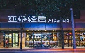 Atour Light Chunxi Netease Cloud Music Hotel Chengdu