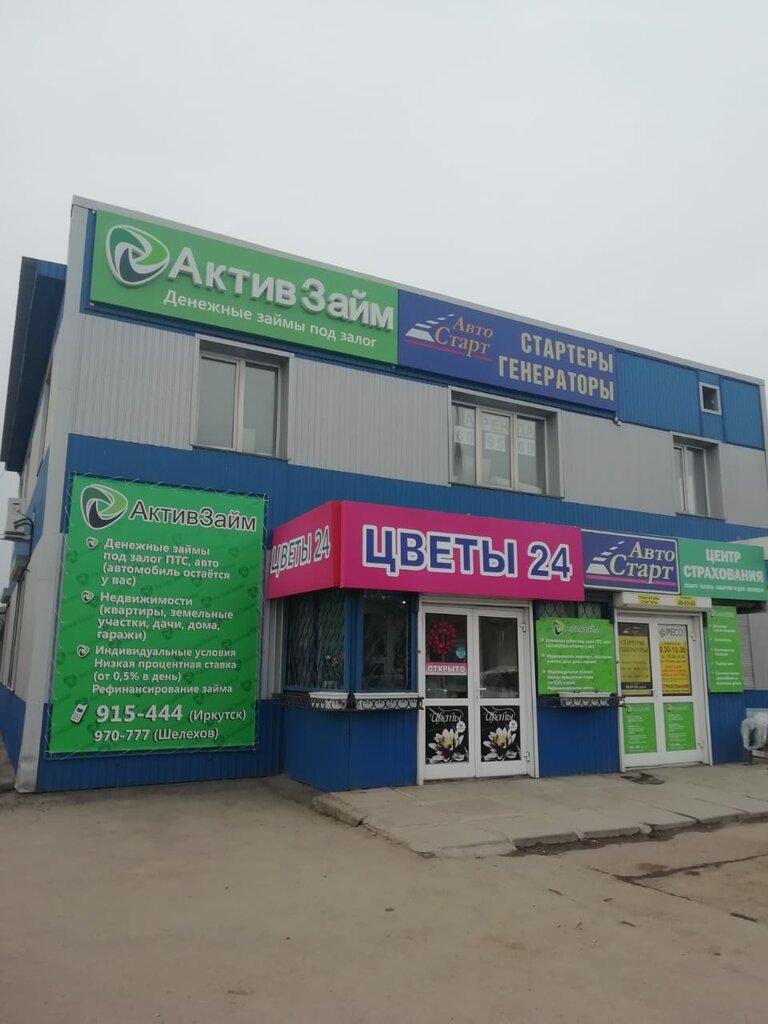 цены на новое авто в москве в автосалонах