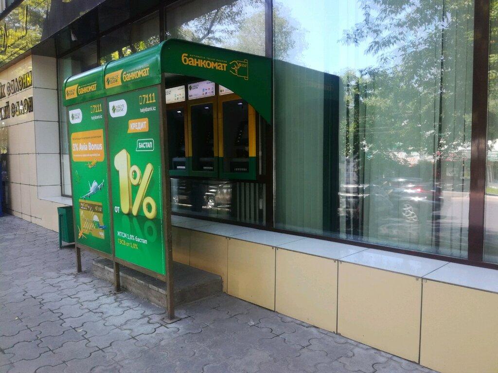 народный банк алматы кредит займы без отказа на карту сбербанка и без проверок на длительный