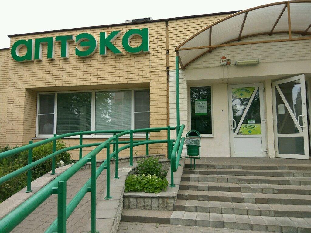 аптека — Аптека № 100 — Минск, фото №1