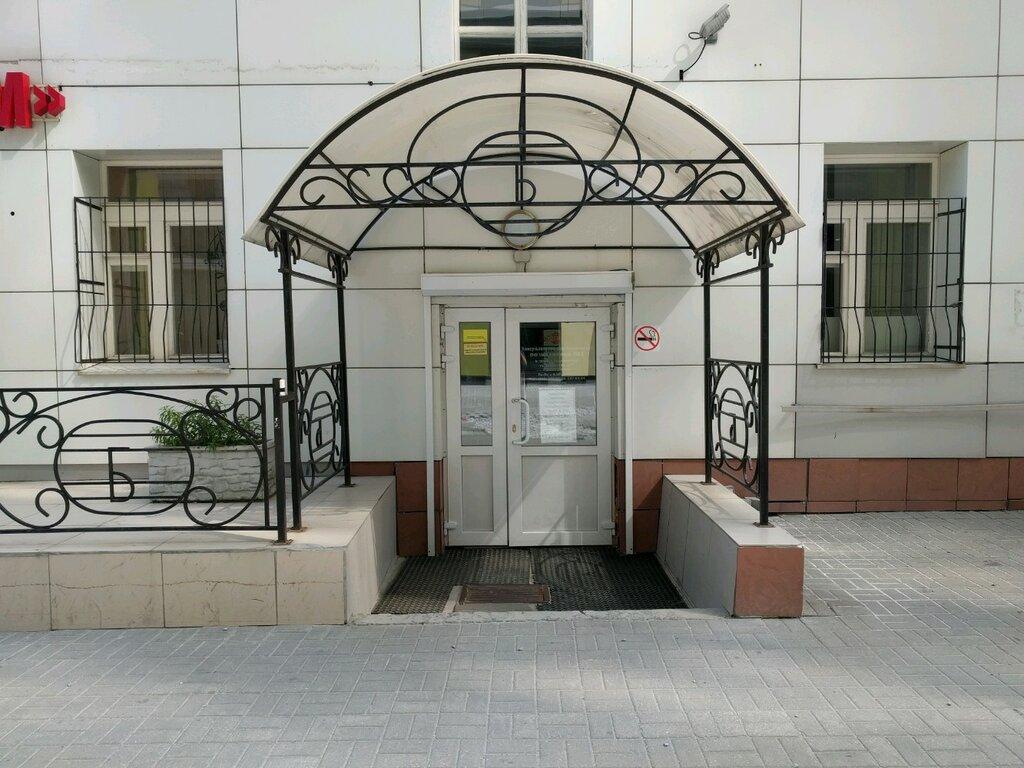 детская поликлиника — Бонум — Екатеринбург, фото №1