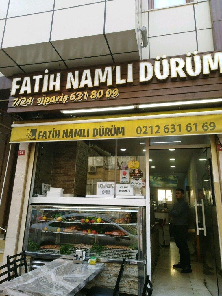 fast food — Fatih Namlı Dürüm — Fatih, foto №%ccount%