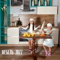 Мебель Джаз, Изготовление шкафа-купе в Иркутской области