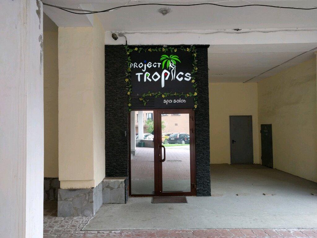 erotic massage — Proyekt Tropiki — Yekaterinburg, фото №3