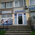 Аквафор, Монтаж водоснабжения и канализации в Каргопольском районе