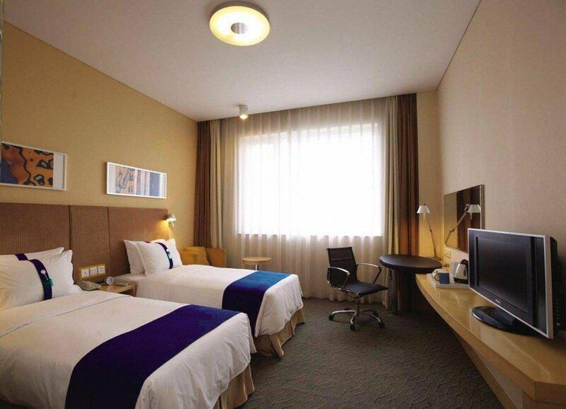 Holiday Inn Express Lhasa Potala Palace