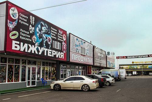 kais shop ru бижутерия