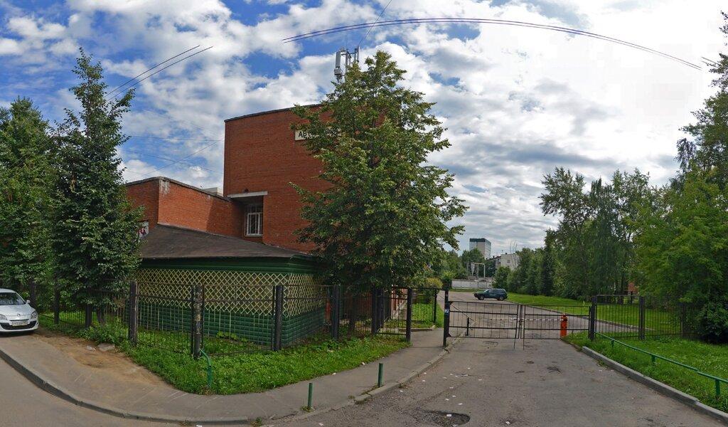 Панорама бухгалтерские услуги — КонсалтПро — Одинцово, фото №1