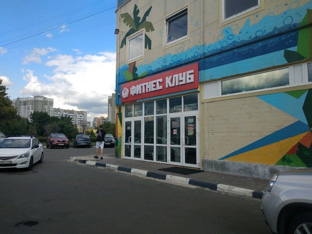 Клубы москвы на люблинской стриптиз клуб москва видео
