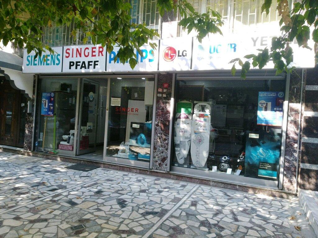 beyaz eşya mağazaları — Siemens ve Singer Servisi — Bahçelievler, foto №%ccount%