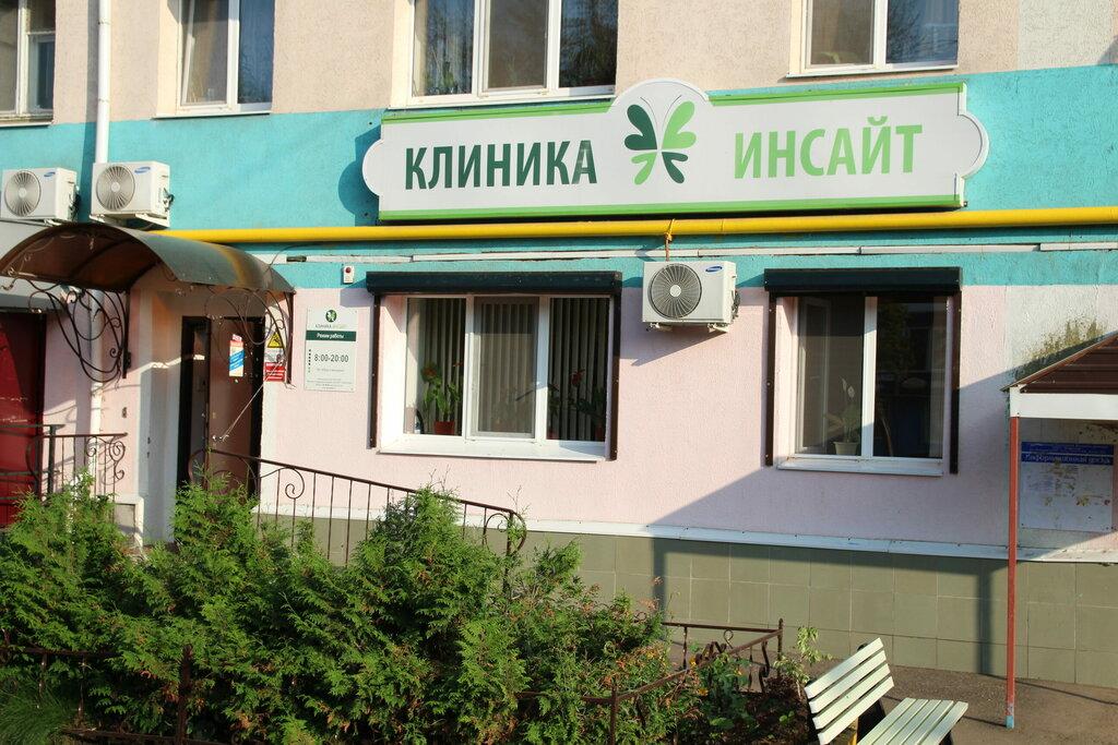 Наркологические клиники альметьевск запой челябинск