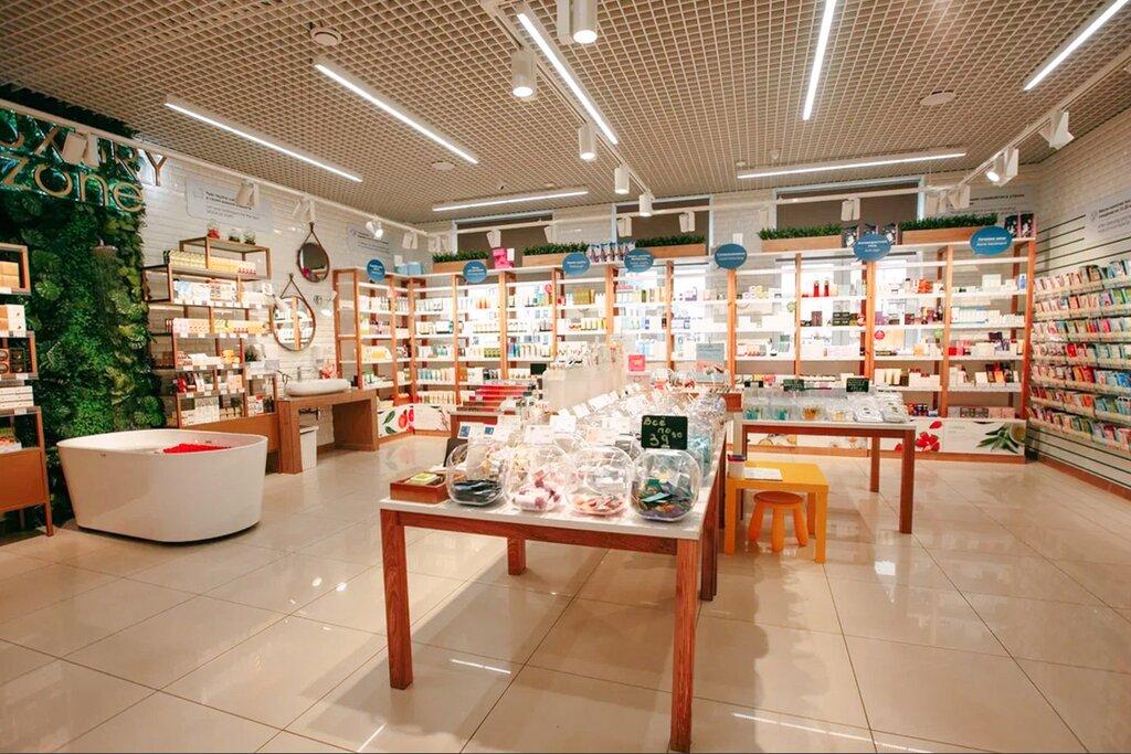 Алоэ Магазин Екатеринбург