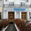 Управление федеральных автомобильных дорог Черноземуправтодор, ФКУ, Услуги дорожного строительства в Давыдовке